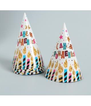 """Набор бумажной посуды """"С днем рождения"""", праздничные свечи"""", 6 тарелок, 6 стаканов, 6 колпаков, 1 гирлянда"""