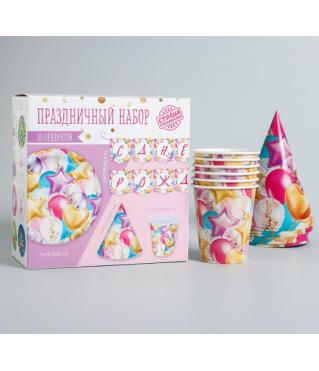 """Набор бумажной посуды """"С днём рождения Шары"""", 6 тарелок, 6 стаканов, 6 колпаков, 1 гирлянда"""