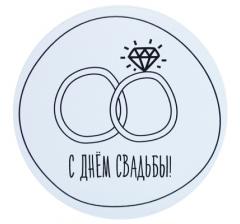 НАКЛЕЙКА D=50, ДИЗАЙН 4, ГОЛУБОЙ ФОН