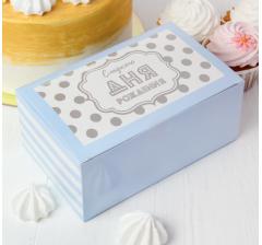 """Воздушные шары """"Малыш"""", топпер, коробка для сладостей, колпаки, 22 предмета в наборе"""