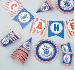 """Набор бумажной посуды """"С днем рождения"""", морской якорь, 6 тарелок, 6 стаканов, 6 колпаков, 1 гирлянда"""
