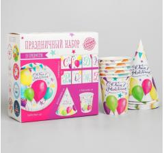 """Набор бумажной посуды """"С днем рождения Шары"""", 6 тарелок, 6 стаканов, 6 колпаков, 1 гирлянда"""
