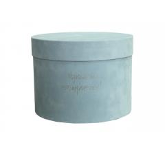 Коробка бархатная, d-200, h-150, с серебристым тиснением, голубая