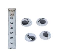Глаз 1.8 см