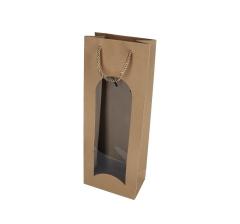Пакет подарочный 40cm /15cm /9cm 9T9471